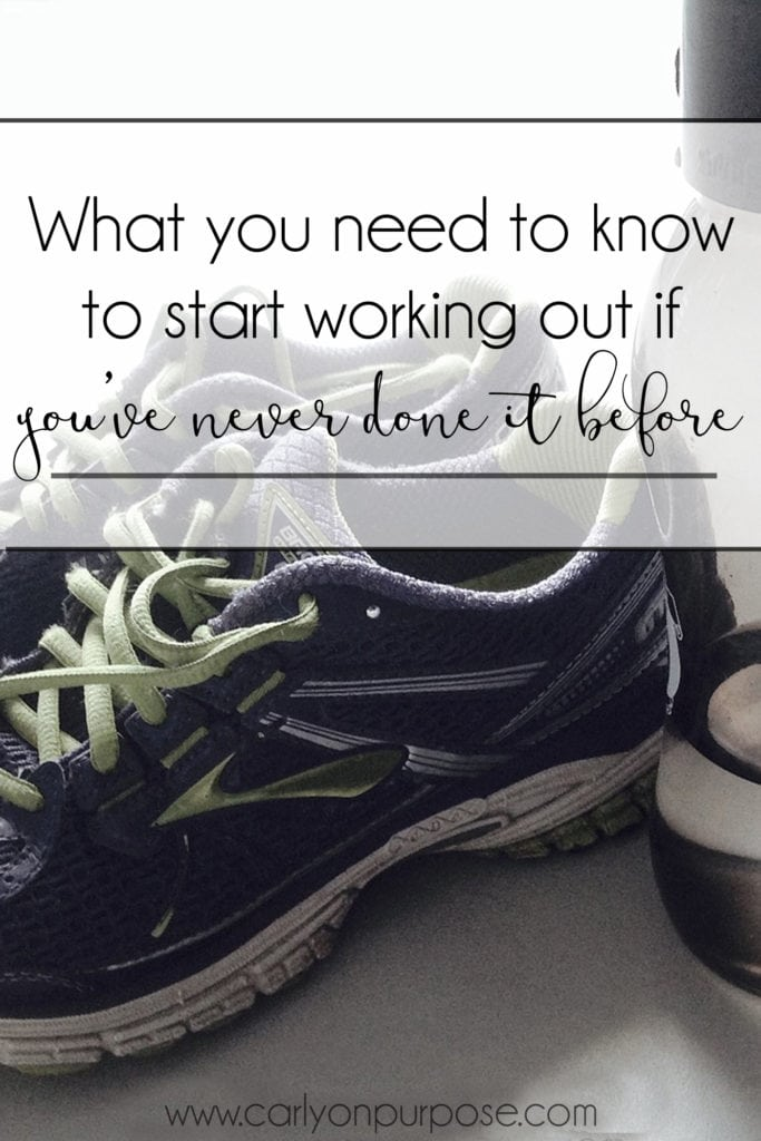 what you need to know to start working out